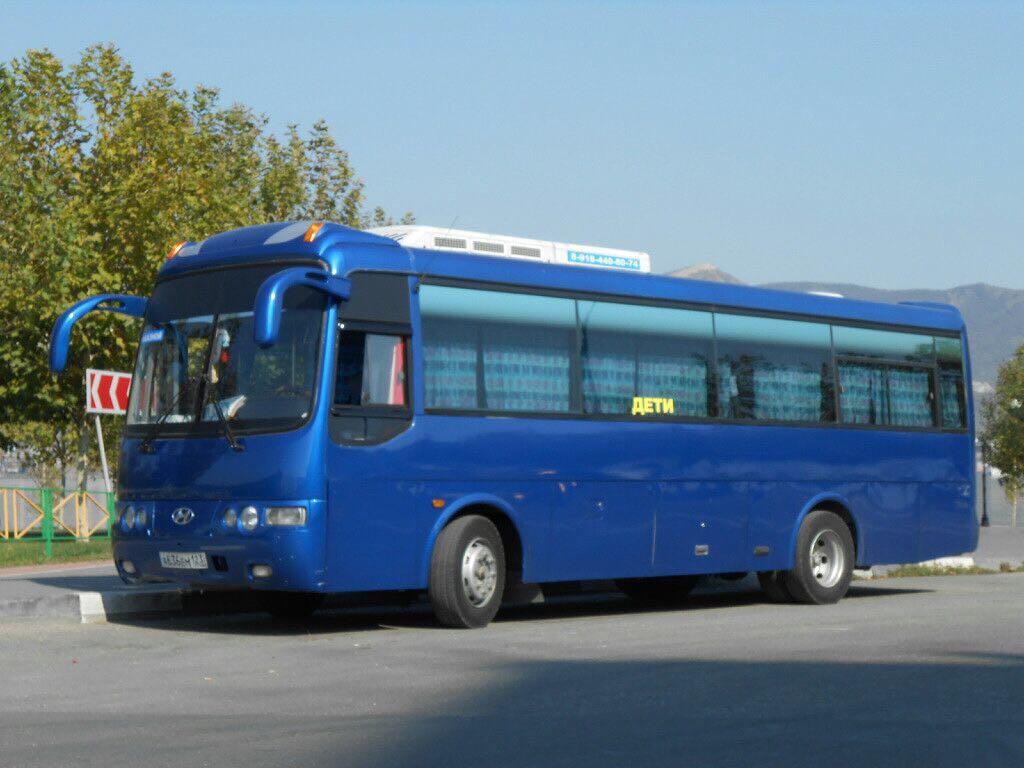 Поездки на Автобусе