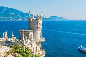 Поездки на море в Крым из Краснодара